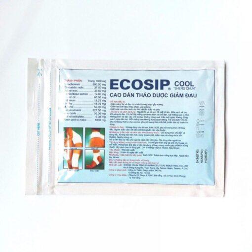 Sheng-Chung-Tang-Ecosip-Cool-Patch